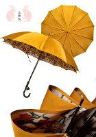 【送料無料】日本製・甲州織ほぐし織雨傘「和花柄」55cm/12本骨【女性/長傘/雨用】【楽ギフ_包装】【楽ギフ_のし】【楽ギフ_のし宛書】【楽ギフ_メッセ】【楽ギフ_メッセ入力】【楽ギフ_名入れ】