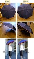 日傘としてもお使いいただけます。日本製【送料無料】甲州織両面傘「かさね」折りたたみ50cm8本骨【女性用/折りたたみ】【_包装】【_のし】【_のし宛書】【_メッセ】【_メッセ入力】