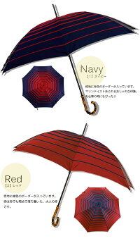 日本製雨傘甲州織グラデーションボーダー雨傘長傘8本骨60cm男女兼用傘レディースメンズ長傘ladiesレデイースかさカサmen'sMEN'S