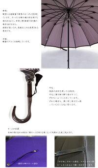 傘レディース長傘日本製雨傘晴雨兼用おしゃれ16本骨55cm大人かわいい可愛い「甲州織かさね」軽い軽量丈夫風に強い耐風日傘UVカット大きい無地カーボン骨手開き雨晴兼用