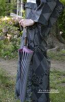 「かさね」女性(レディース)/長傘16本骨雨傘/傘レディースladiesレデイースカサかさ母の日ギフト
