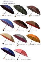 日本製晴雨兼用傘雨傘日傘傘レディース甲州織両面傘「かさね」折りたたみ傘8本骨50cm女性【送料無料】折り畳み傘折りたたみカサかさレデイースladies