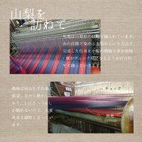 傘レディース雨傘雨雨晴兼用「甲州織裏チェック」日本製長傘<60cm8本骨>