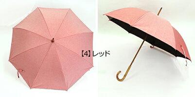 日本製晴雨兼用雨傘(日傘/雨傘)日本製晴雨兼用傘シャンブレーコーティング|8本骨55cm|傘男性(メンズ)女性(レディース)/折傘折畳み傘折畳傘おりたたみ傘かさカサレデイースMEN'Sladies