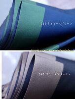 日本製雨傘|甲州織「ゲンテン」|折りたたみ傘10本骨60cm安心の国産傘|男性(メンズ)/折りたたみ傘【_包装】【_のし】【_のし宛書】【_メッセ】【_メッセ入力】【_名入れ】fs04gm