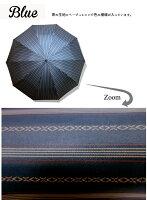 日本製雨傘|甲州織ドビーストライプ「Dobby(ドビー)」||折りたたみ傘10本骨60cm|男性(メンズ)/2段折りたたみ傘|fs04gm