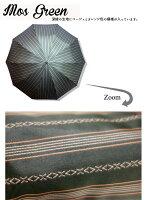 【送料無料】ドビーストライプ10骨60cm【2段折りたたみ傘】
