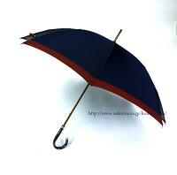 日本製雨傘甲州織「ゲンテン」|長傘8本骨65cm安心の国産傘傘メンズ/雨傘/かさ/カサ/男性/MEN'S/