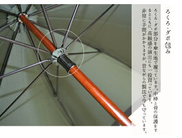 日本製雨傘傘メンズ甲州織「ゲンテン」長傘8本骨65cmかさカサmen'sMEN'S男性用