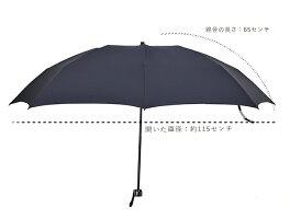傘メンズ折りたたみ傘日本製傘専門店高級ブランド「東レ・ミラトーレ」8本骨65cm超撥水水をはじく傘大きい大判軽い軽量風に強い丈夫折り畳み傘おしゃれ耐風グラスファイバー濡れない紳士用