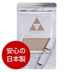 まつげエクステ用グルー日本製しみない無刺激グルー2ml