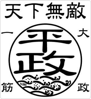 (2 盤) 無敵 ☆ 坪 m.(無鰾石首魚) 清除貼 50 × 55 毫米 [☆ 貼紙 1500 日元 (不含稅) 或購買更多] [股票和] [釣魚貼紙]]