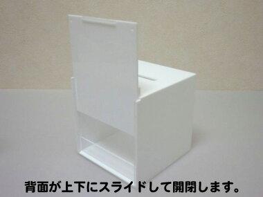 アクリル製募金箱・アンケートボックス