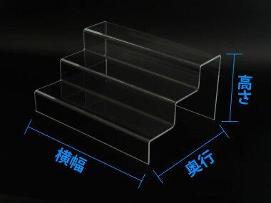 商品展示用アクリルひな壇ミニ4段タイプ