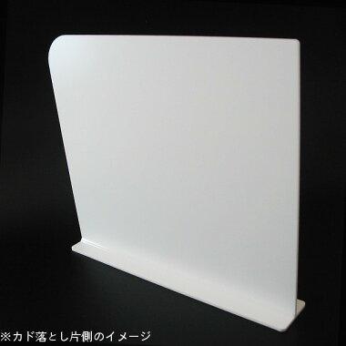 デスクサイドスクリーンRH350