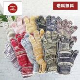 【メール便送料無料】安心の国産・日本製カラー軍手・カラー手袋
