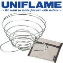 ■【雑誌掲載】ユニフレーム[UNIFRAME]664018(ワンカラー)コーヒーバネット(grande)【コー...