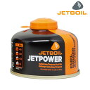 ジェットボイル ジェットパワー100G 1824332 ガス缶