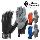 ブラックダイヤモンド グローブ BD14036 クラッググローブ(ビレイ用フルフィンガーグローブ)【CRAG GLOVES】【手袋】【クライミンググローブ】【ユマーリング用グローブ】【※ゆうパケットOK】【YU_ML】