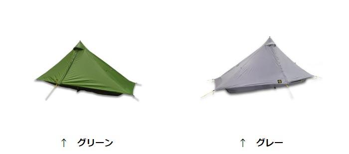 シックスムーンデザインズルナーソロ2018SixMoon006テントLunarSolo2018グレーグリーン