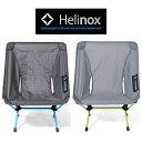 ヘリノックス チェアゼロ HELI1822177 ヘリノックスチェア BKブラック GYグレー SDサンド キャンプ ソロキャンプ おうちキャンプ