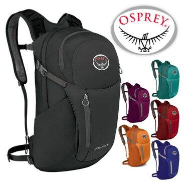 オスプレー デイライトプラス OS57160 DAYLITE PLUS リュック ユニセックス/男女兼用