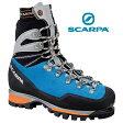 スカルパ 登山靴 SC23190(ターコイズ)モンブランプロGTX WMN【Mont Blanc Pro Gtx wmn】【モンブランゴアテックスプロウーマン】【トレッキングシューズ】【マウンテンブーツ】【重登山靴】【レディース/女性用】