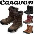 キャラバン ブーツ CRVN0023010 スノーキャラバンSHC-10【レディース/女性用】【22cm〜25cm】【スノーブーツ】【ウィンターブーツ】【RCP】