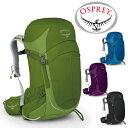 オスプレー ザック OS50312 シラス26 SIRRUS 26 レディース/女性用 トレッキングザック 登山用リュックサック ハイキングパック バックパック オスプレイ正規取扱店