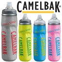 キャメルバックボトル1821649ポディウムビッグチルボトル0.75L【チルボトル】【給水ボトル】【保冷水筒】【サイクルボトル】【ハイドレーションボトル】【楽ギフ_包装】【RCP】