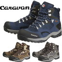 キャラバン 登山靴 CRVN0010106 キャラバンシューズC1_02S【0010106】【メンズ/男性用サイズ】【25.5cm〜28cm】【トレッキングシューズ】【登山靴】【3E】