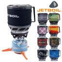 ジェットボイル ジェットボイルミニモ 1824381 JETBOIL MiniMo ガスバーナー ガス缶別売