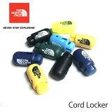 ザ・ノースフェイス[TheNorthFace]NN-9678*コードロッカー2【CordLocker】【楽ギフ_包装】【ドローコード用】【靴ひも用】【コードロック】【円柱形】【コード類の締め付け】【※メール便OK】
