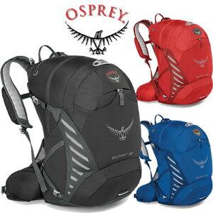 オスプレー エスカピスト32L OS56311 ザック Escapist32