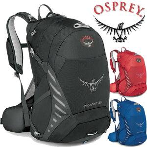 オスプレー エスカピスト25L OS56312 ザック Escapist25