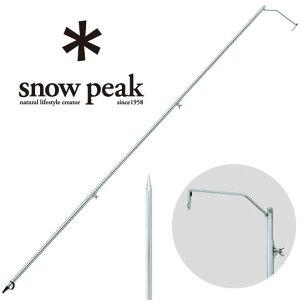 <snowpeakフラッグシップストアだから安心>スノーピーク LT-004 パイルドライバー【ランタン...