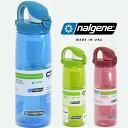 ナルゲンNGOTF0650ナルゲンOTFボトル【OTFBPAFREETritanBottles】【BPA-FREE】【マイボトル】【水筒】【ナルゲンボトル】【楽ギフ_包装】【RCP】