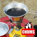 チャムスコップCH62-0150ブービーシエラカップ【BoobySierraCup】【コップ】【マイコップ】