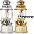 ペトロマックス ランタン PTRHK500 ペトロマックス HK500 【灯油ランタン】【レジャー】【灯油ランプ】【ケロシンランタン】【RCP】
