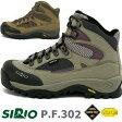 シリオ 登山靴 SIRIO302 P.F.302(22.5cm〜25cm)【PF302】【トレッキングシューズ】【メンズ/男性用】【レディース/女性用】【男女兼用】