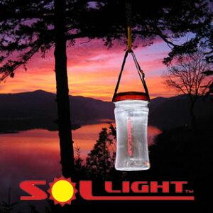<SolLight正規取扱店で安心>ソルライト モンベル ライトキャップ 3718003 ライトキャップ300...