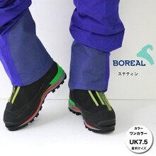 ボリエール登山靴BO21645ステティン【靴】【トレッキングシューズ】【登山靴】【メンズ/男性用】【レディース/女性用】