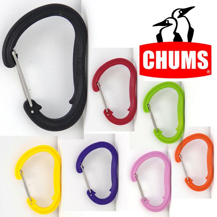 CHUMS『プラスチックカラビナLサイズ』