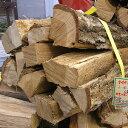 薪MAKI001薪(広葉樹:クヌギ・ナラ混合)10kg【焚き火】【薪ストーブ】【キャンプ】
