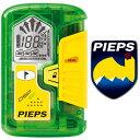 <PIEPS正規取扱店で安心><送料無料>ピープス ビーコン PIEPS004 DSPスポーツ【DSP Sport】...