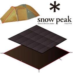 スノーピーク[snowpeak]TM-010(ワンカラー)マット・シートセット(アメニティドーム用)【ドームテント用】【ファミリーテント用】【キャンプ用テント】【ファミリーキャンプ用】【アウトドア用】