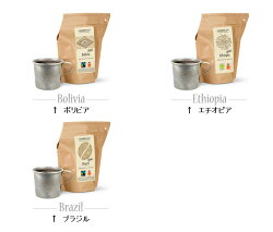 グロワーズカップコーヒーGROWS001グロワーズカップ【コーヒー】【ドリップコーヒー】【アウトドア】【登山】