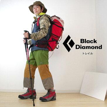 ブラックダイヤモンド ポール BD82328 トレイルトレッキングポール TRAIL TREKKING POLES 登山用ステッキ トレッキングストック 登山杖 スタッフ写真付