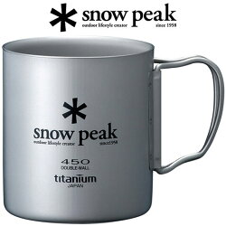 スノーピーク[snowpeak]MG-053(★ワンカラー)チタンダブルマグ(450ml)【楽ギフ_包装】【マグカップ/コーヒーカップ】【キャンプ/アウトドア用】【フォールディングハンドル】【メッシュケース付】