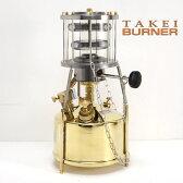 武井バーナー バーナー TAKEI501A(ワンカラー)パープルストーブ 501Aセット 【灯油ストーブ】【アウトドアストーブ】